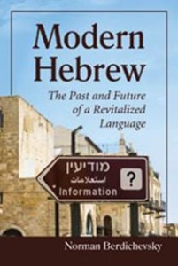 Modern-Hebrew Pic